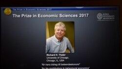 ကန္ပညာရွင္ Richard Thaler စီးပြားေရးႏိုဗယ္ဆု ခ်ီးျမင့္ခံရ