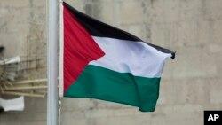 UN Palestine