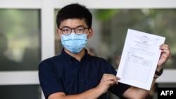 香港民主派活动人士黄之锋手持参加区议会选举提名表。(2020年7月20日)