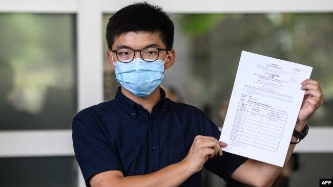 前香港众志秘书长黄之锋递交候选人表格参加即将举行的香港立法会选举。(2020年7月20日)