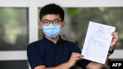 លោក Joshua Wong បង្ហាញឯកសារដាក់ពាក្យរបស់លោក ឈរឈ្មោះជាបេក្ខជនសម្រាប់ការបោះឆ្នោតតំណែងជាតំណាងរាស្ត្រ ទៅកាន់អ្នកសារព័ត៌មាន នៅទីក្រុងហុងកុង ថ្ងៃទី២០ ខែកក្កដា ឆ្នាំ២០២០។