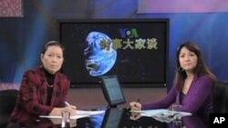 美国进出口银行的经济学家张曼丽女士