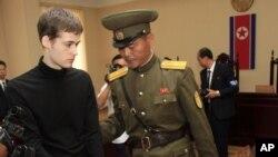 뉴스 포커스: 미국 대북 특사 제안, 인천 아시안게임 개막