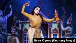 Seira Kiyono