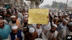 په پاکستان کې اسلامي ته سپکاوي ډیره حساسه موضوع ده او مجرم شخص ته د مرګ سزا ورکول کیږي.