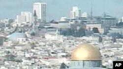 مشرقی یروشلم: زمین کو کنشت کے لیے وقف کرنے پر فلسطینیوں کا احتجاج
