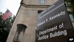 La comisión se reunió entre el 7 y el 9 de octubre con la Sección de Integridad Pública (PIN) del Departamento de Justicia de EE.UU., entre otros.