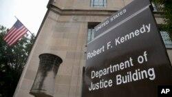 Gedung Departemen Kehakiman AS di Washington, DC.