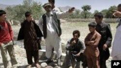 افغانستان: بم دھماکے میں 13 شہری ہلاک