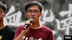 香港中文大學學生會會長蘇浚鋒。(美國之音湯惠芸拍攝)