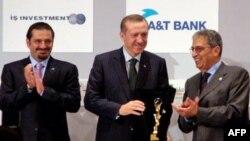 Türk-Arap İşbirliği Forumu'nda Serbest Bölge Kararı