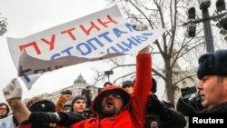 Акция протеста в поддержку политических заключенных. Москва. 19 февраля 2019.