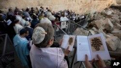 Des rabbins prient à Jérusalem, le 25 février 2016.
