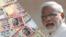 صدراعظم هند در هشتم ماه نوامبر، بانک نوت های ۵۰۰ و هزار روپیگی را ممنوع کرد و هدف آنرا، مبارزه بر ضد فساد اداری اعلام کرد.
