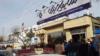 تجمع اعتراضی گروهی از خریداران خودرو سایپا دیزل مقابل دفتر این شرکت