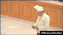 စီမံဘ႑ာ၀န္ႀကီးသစ္ ဦးစုိး၀င္း ျပည္ေထာင္စုလႊတ္ေတာ္မွာ ကတိသစၥာျပဳ (Myanmar Union Parliament)