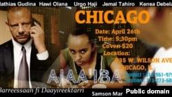 Fiilmii Afaan Oromoo