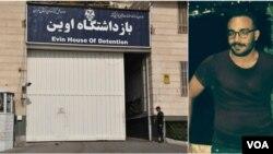 سینا قنبری یکی از زندانیانی بود که در بازداشتگاه اوین جان باخت