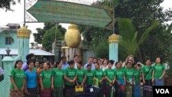 အေမရိကန္လက္ေထာက္ႏို္္င္ငံျခားေရး၀န္ႀကီးCharles Rivkin ရဲ႕ American Innovation Roadshow to Myanmar ခရီးစဥ္ (TO)