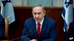 Premier ministre israelien - Netanyahu