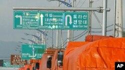 2007년 한국 정부의 대북 식량차관을 싣고 가는 트럭들.