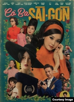 Movie poster for the Vietnamese film Co Ba Saigon, or The Tailor.