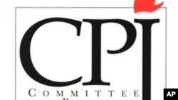 保护记者委员会徽标
