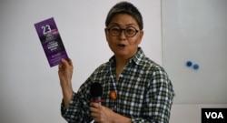香港法律界前立法會議員吳靄儀。(美國之音湯惠芸)