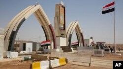 Xala Trebil a di navbera Iraqê û Urdunê de