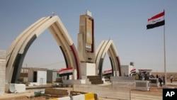 نیروهای عراقی با پس گرفتن نقاط مرزی که از ۲۰۱۵ در اختیار داعش بود، پرچم خود را برافراشتند.
