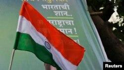 بھارتی پرچم (فائل فوٹو)