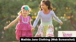 Софія Санчес у рекламі дитячого одягу