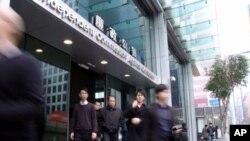 香港廉政公署大门