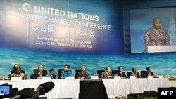 Hội nghị về khí hậu biến đổi của Liên hiệp quốc tại thành phố Thiên Tân, Trung Quốc
