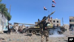 Rebelde iemenita (foto de arquivo)