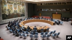 Le Conseil de sécurité de l'ONU, New York, 30 mars 2018.