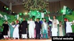 صدر زرداری اور وزیراعظم اشرف خصوصی تقریب کے موقع پر