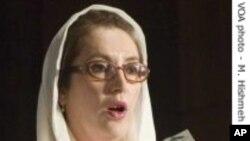 بے نظیرکے قتل کی چھان بین کی رپورٹ کا اجراء موخر
