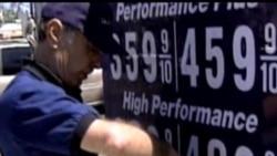 油价波动成为美国政治口水战话题
