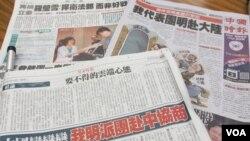 台湾媒体持续关注肯尼亚诈骗案的发展