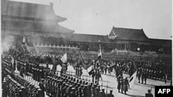 八国联军紫禁城内祝捷阅兵