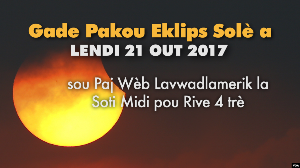 Graphic about the solar eclipse schedule