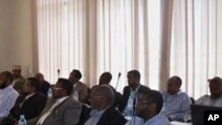 Doorka Qurbo-joogta ee Arrimaha Somalia