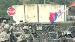 Kraj teške godine za Srbiju