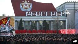 북한의 김정은 국방위원회 제1위원장이 신년사에서 제시한 남북관계 개선 등 과업 관철을 촉구하는 평양시 군중대회가 김일성광장에서 지난 6일 진행됐다고 조선중앙통신이 보도했다. (자료사진)