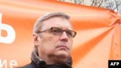 Rusiyanın sabiq baş naziri Mixail Xodorkovskini müdafiə etdi