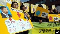 미-한 자유무역협정 반대 기자회견을 가진 한국의 시민단체 '평화와 통일은 여는 사람들'