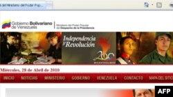 Міні-блог президента Венесуели на Твіттері за день відвідало понад півсотні тисяч читачів