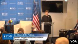 Bà Yleem D.S. Poblete, Trợ lý Ngoại trưởng Mỹ.