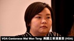 香港民间人权阵线人权组召集人梁颖敏